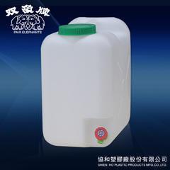 雙象牌/大口水龍頭30L 家庭必備儲水/露營野炊/食品級原料/通過SGS/茶桶/儲水桶