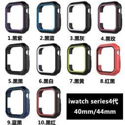 蘋果apple watch4保護殼iwatch4代磨砂殼s4保護套全包矽膠軟殼watch series4代40 44mm