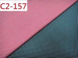 (特價10呎350元) 布料批發零售【CANDY的家2館】精品布 C2-157 台灣大鐘純棉0.4cm水玉點點襯衫洋裝料