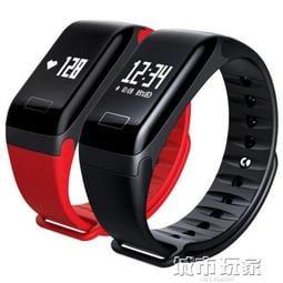 現貨智慧手環 測心率血壓血氧睡眠 心率手環 血壓手環聖誕節交換禮物