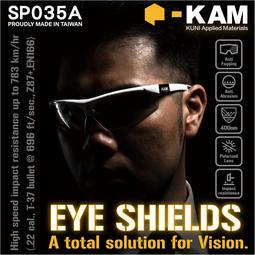 【KAM TACT】EYE SHIELDS 泛用型防護眼鏡 「豪華包」