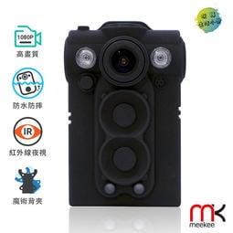 meekee 耐錄寶-頂規夜視版 1080P穿戴式機車行車記錄器 (贈64G記憶卡) 免運