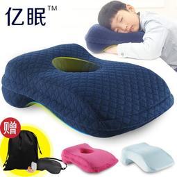 午睡枕辦公室趴睡枕頭小學生午休抱枕睡覺神器護腰靠墊趴趴枕夏季