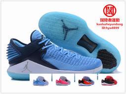 {闊陸者}耐吉 Nike Air Jordan AJ32 喬丹32代 籃球鞋 運動鞋 低筒休閑鞋男鞋