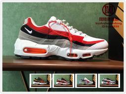 {闊陸者}耐吉 Nike Air Max 95滴塑納米技術 運動鞋 休閒鞋 男鞋慢跑鞋
