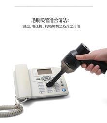 usb吸塵器 手持旋風吸塵器 車用吸塵器 充電吸塵器 迷你吸塵器 無線吸塵器