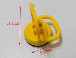 手機強力吸盤 拆機工具組 手機維修工具 強力吸盤 DIY 拆機強力吸盤 手機吸盤
