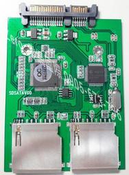 【零網國際】雙SD卡轉SATA高速 雙晶片雙SD轉SATA硬碟轉接卡SD轉串口硬碟/未稅
