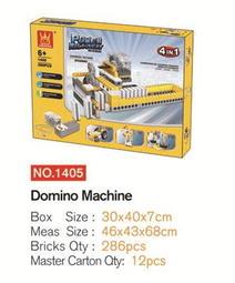 ★萬格積木直營★24hr出貨★買樂知識【1405 四合一動力機械套裝】外銷歐美款現貨。可與LEGO樂高積木組合