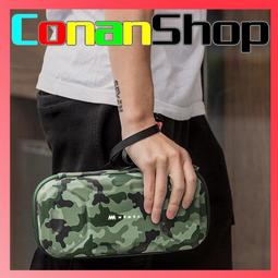 [ConanSHOP] Mumba Nintendo Switch 收納包 防摔旅行包 配件包 硬殼保護包 主機收納包