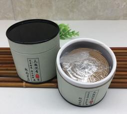 越南芽莊沉香盤香香環4小時