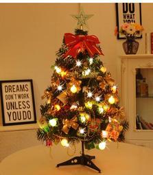 90公分聖誕樹耶誕節裝飾品聖誕樹套餐--皮一下生活館