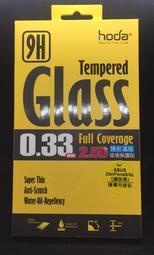 Hoda [ASUS ZenFone5/5Z] 2.5D隱形滿版高透光9H鋼化玻璃保護貼ZE620KL/ZS620KL