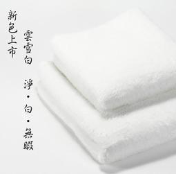 【台灣製造】六星級知名飯店御用100%純棉毛巾、浴巾