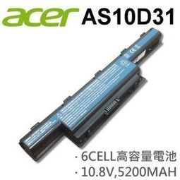 ACER 宏碁 4741G 5741G 4738ZG 5750G 4750 AS10D31 筆電電池(B5)