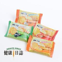 好食在食品~健康日誌--韓式泡菜脆餅、法式蒜味脆餅、海苔洋芋脆餅、起士洋芋脆餅 量販包115元--團購超人氣餅乾