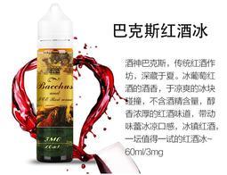 【本小店】新款60m非l電子烟烟油水果味道紅酒冰味非電子烟烟液大烟霧烟油