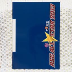 聲優 文化放送 A&G ALL STAR 2013 手冊   佐倉綾音杉田戸松遥早見逢坂花江夏樹   絕版品