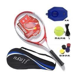 網球拍初學者套裝專業男女通用學生選修課練習