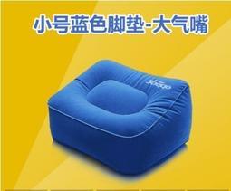 坐飛機高鐵汽車旅行睡覺神器寶寶兒童充氣枕床墊子腿凳足踏歇腳墊