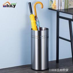 傘架 不銹鋼雨傘桶家用酒店大堂辦公創意落地歐式傘桶傘架子放置收納桶