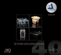 【HQCD】「清澈」- 40週年紀念卓越鑑聽盤 Clearaudio-INAK7805HQCD