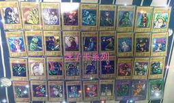 [逛逛賣場] 遊戲王  無標 初期 普銀卡 出清!!! 一包2張 2張不重複 隨機出貨
