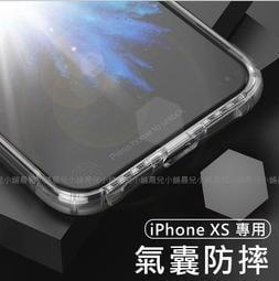 正版水晶盾 iPhone 四角防摔 手機殼 空壓殼 XR X Xs Max 7 8 Plus 獨家設計轉聲孔【C11】