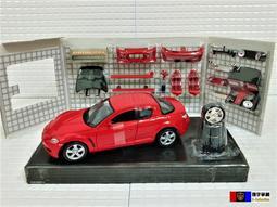 [環宇爭藏] MotorMax 1/24 Mazda RX-8 合金跑車DIY改裝全套組 現貨