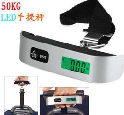 【現貨供應】手提行李秤 耐重50kg  攜帶式 液晶顯示  出國旅遊
