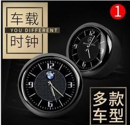 新款熱賣寶馬BMW 賓士創意夜光汽車車載時鐘儀表臺鐘表內飾電子鐘石英表擺飾改裝時間表 男友禮品