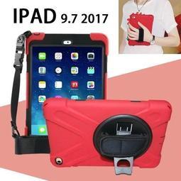 蘋果 iPad 9.7 2017 2018 平板皮套 海盜王 平板套 平板殼 背帶 手帶 保護套 附背帶