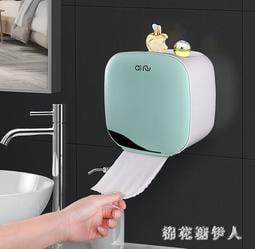 紙巾盒創意衛生間廁所免打孔卷紙筒抽紙廁紙盒防水衛生紙架 CP15