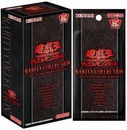 <SC小舖> 遊戲王 20周年紀念珍藏包 RC02 一盒15包 日製 未拆 現貨