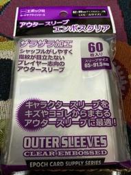 皮卡胖-黑 日本進口第三層卡套 (霧面)65x91.5mm 60入