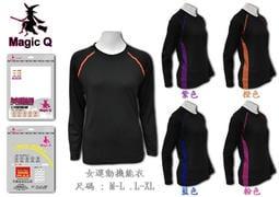 【現貨】長袖 女 運動上衣 運動衣 女機能衣 冬天 舒適 吸濕 排汗 透氣 運動衣