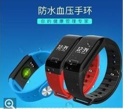 現貨名喜B30智慧手環手環 手環 保固3個月 壞了換新