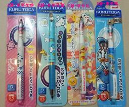 日本境內版 三菱 Uni 旋轉自動鉛筆 限定款 美人魚0.3 唐老鴨 米奇 米妮 史努比 皮卡丘 三眼仔