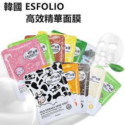 韓國 ESFOLIO 高效精華面膜(火山泥/牛奶/蘆薈/蜂蜜/膠原蛋白/綠茶/香蕉/蝸牛/雞蛋/燕窩/紅蔘/珍珠)保濕