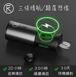 【alfastar】真無線藍芽耳機 單耳藍牙耳機 真無線充電艙 iKF-M2