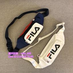 FILA腰包斐樂腰包 運動休閒男女包 胸包後背包 死飛騎行包 單肩包斜跨包 情侶包手機包