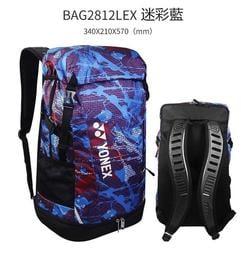 尤尼克斯YONEX BAG2812LEX羽球袋YY2812羽球拍袋YY羽球袋YONEX雙肩背包運動後背包羽網兩用