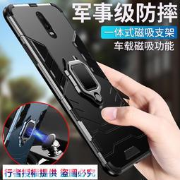 黑豹一體式車載磁吸片支架 OPPO Reno Z R17 AX7 PRO R15 A9 AX5 R11S+ 手機殼保護套