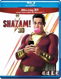 BD25G快門3D藍光影片-3D-792沙贊!/雷霆沙贊! Shazam! (2019)(快門式3D+2D)
