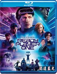 BD-11283一級玩家/頭號玩家 Ready Player One (2018)