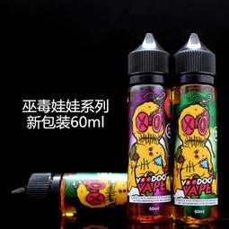 馬來西亞正品 新版 VOODOO 巫毒 小綠人 小紫人 小橘人 60ml