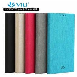 ViLi 正品 Sony xperia 1 手機殼 時尚 牛仔皮紋 翻蓋 支架 皮套 磁吸 可插卡 軟殼 保護套
