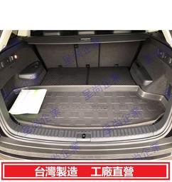 【呈尚企業】 斯柯達 CITIGO YETI KAROQ KODIAQ 專用凹槽防水托盤 後車廂托盤 專款專用 台灣製造
