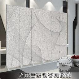 新品優惠   新品優惠屏風 屏風隔斷客廳玄關辦公時尚現代簡約臥室酒店折屏抽象紋理ATF
