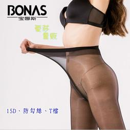15D珠光T襠/淡油亮連褲襪/薄款/檔部無棉布/不開檔/透明絲襪-BONAS寶娜斯正品-BN16
